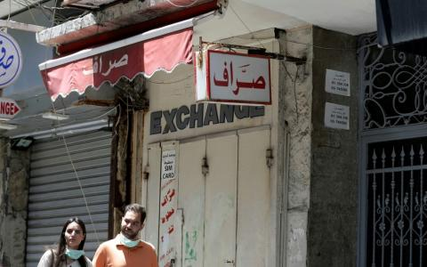 Photo of Lebanese Pound Hits New Low Despite Government Efforts