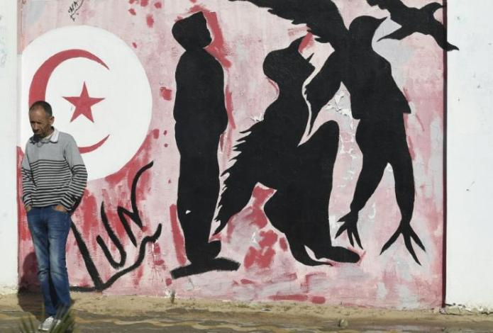A mural symbolising freedom in the Tunisian town of Sidi Bouzid, the cradle of the 2011 revolution, where unemployment remains high
