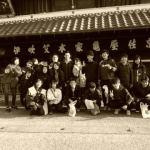 もぐさ工場見学-名古屋医健スポーツ専門学校様_2017年11月