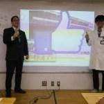 もぐさの製造に関する講演-朝日医療大学校様_2018年