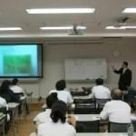もぐさの製造に関する講演-東洋鍼灸専門学校様_2018年