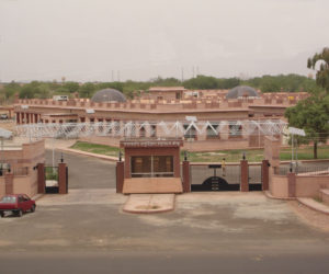 dmrc_-jodhpur