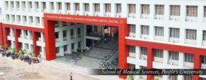 pcmsrc_bhopal