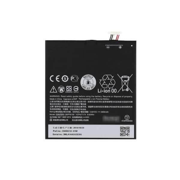 Original HTC Desire 820G Plus Battery Replacement B0PF6100