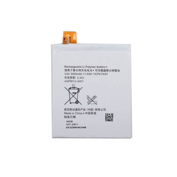 Original Sony Xperia T2 Ultra Battery Replacement