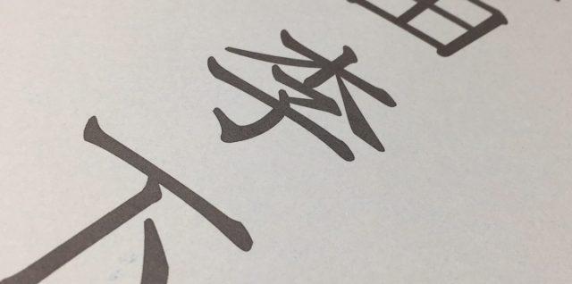 中国の古楽府の『カデンリカ』とは?