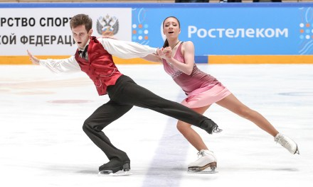 Photos – 2017 Russian Junior Nationals