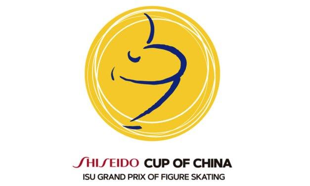Recap: 2020 Cup of China