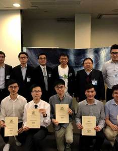 Winners of emerging engineers award also ice hong kong call for entries rh