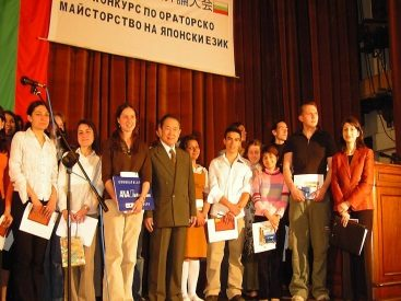 bulgaria-%e3%82%b9%e3%83%94%e3%83%bc%e3%83%81%e5%a4%a7%e4%bc%9a
