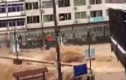 Chine glissement de terrain