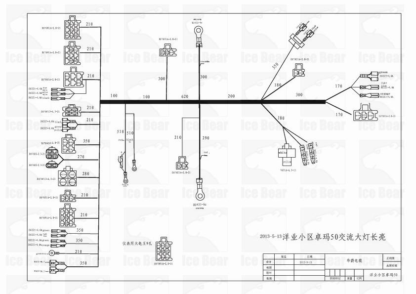 Kawasaki F9 Wiring Diagram Mercury Outboard 115 HP
