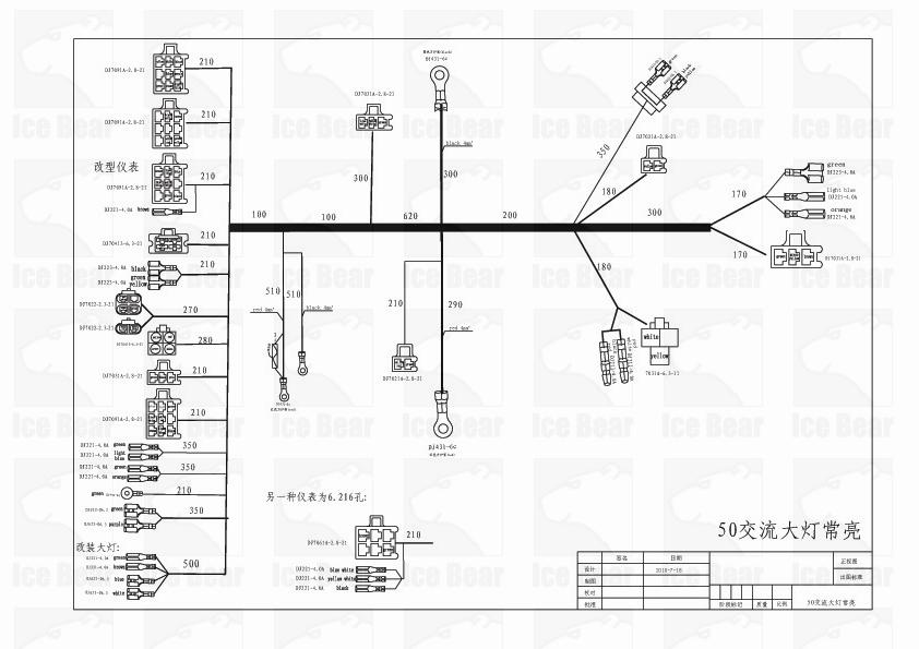 Mad Dog Gy6 Wiring Diagram 150Cc Scooter Engine Diagram