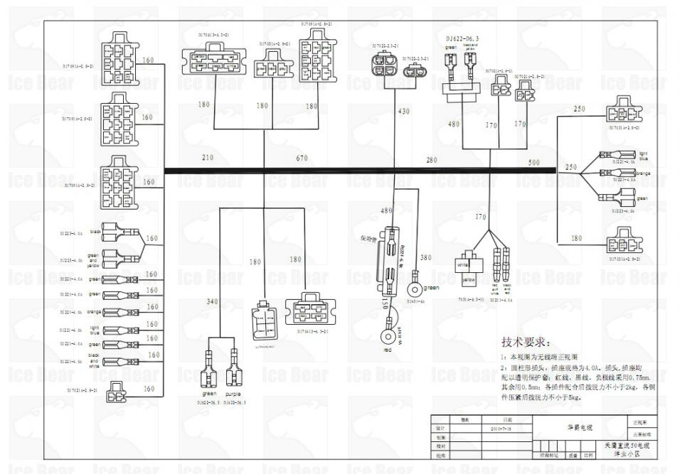 Ice Bear Wiring Diagram : 23 Wiring Diagram Images