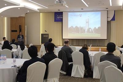 ICEEI 2021丨Seoul. South Korea