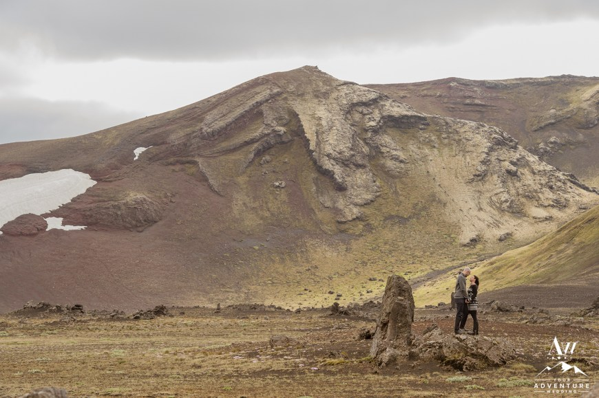 Iceland Highland Wedding - Your Adventure Wedding