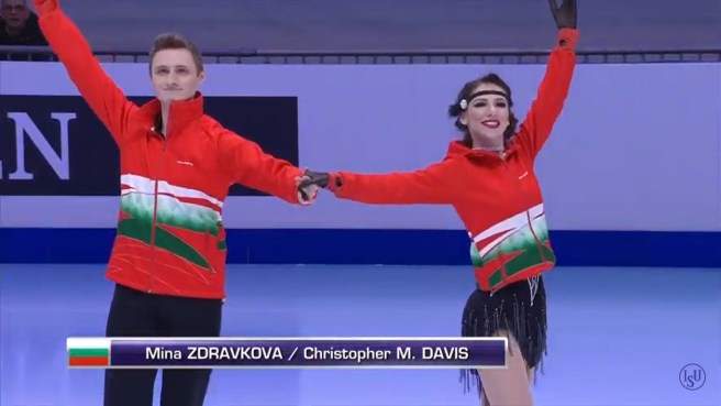 Mina & Chris, Bulgarian Ice Dancers