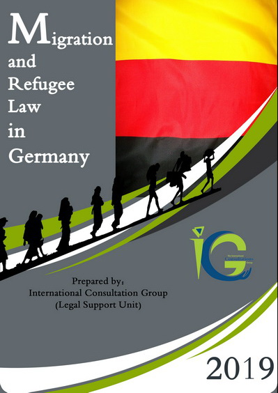 @Migration and Refugee Law in Germany_