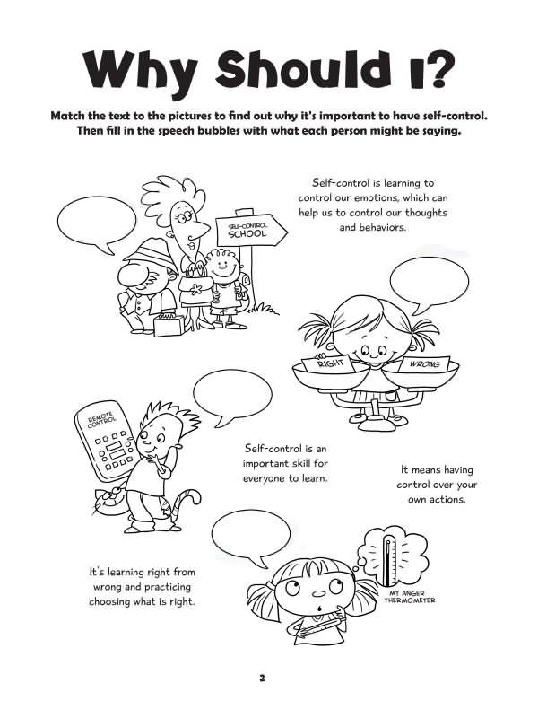 Fun Bible Lessons on Self-control