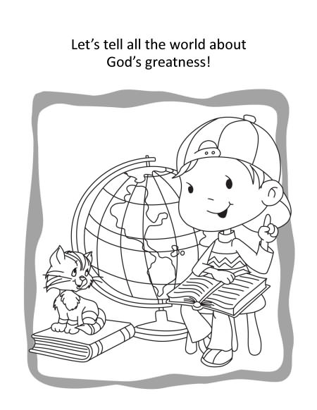 Psalm 100 – Coloring and Activity Book
