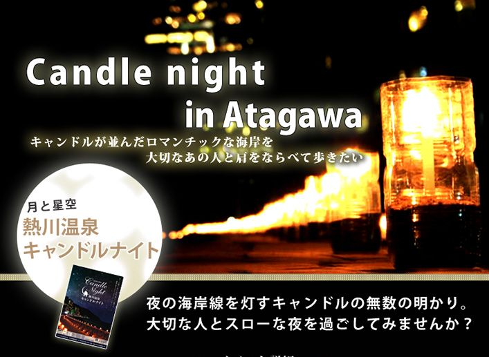 candle2014_12-1