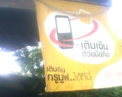 Chang-Rai-Netcafe.jpg