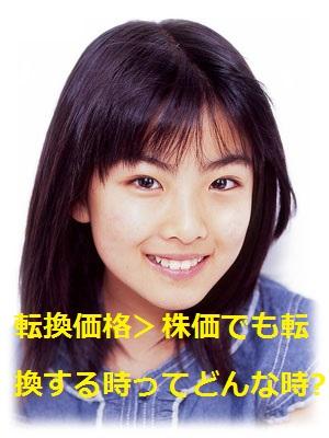 Fukuda-Mayuko.jpg