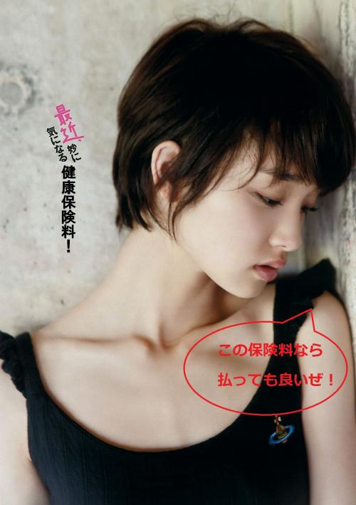 GorikiAyame06_c.jpg