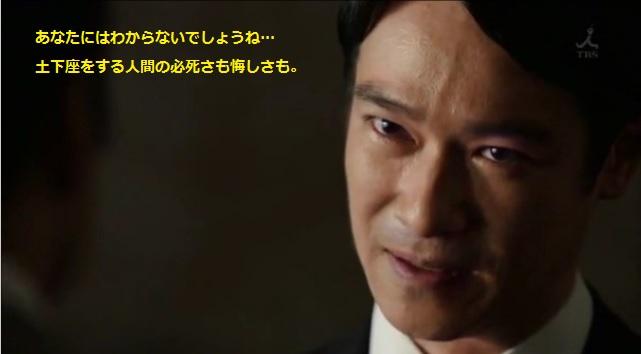 Hanzawa-ep06-dogeza.jpg