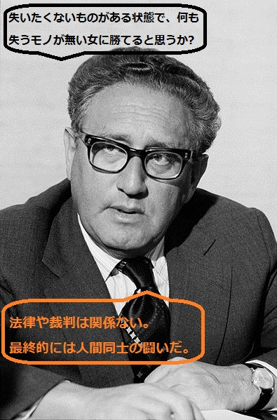 Henry_Kissinger-Rikon.jpg