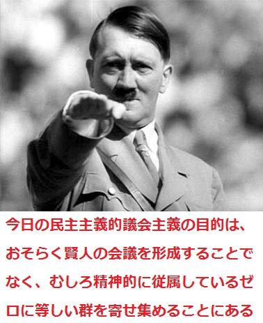 Hitler001.jpg
