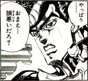 Jotaro-Okuyasu.jpg