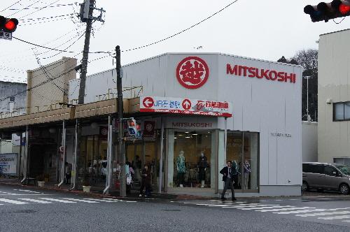 Mitsukoshi-Ishinomaki.jpg