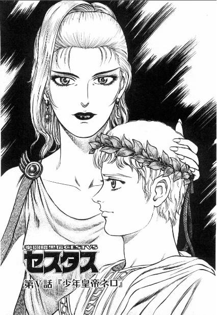 Nero-Agrippina.jpg