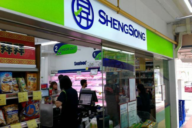 Sheng-Siong-Super-Market.jpg