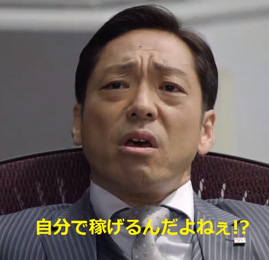 hanzawa-owada-iihanashi-01.jpg