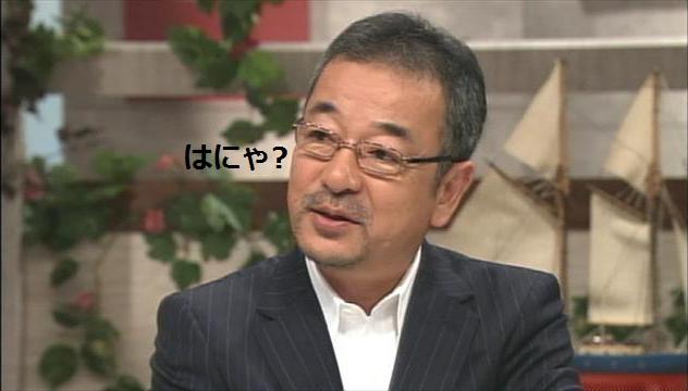 hiramatsu-kozo.jpg
