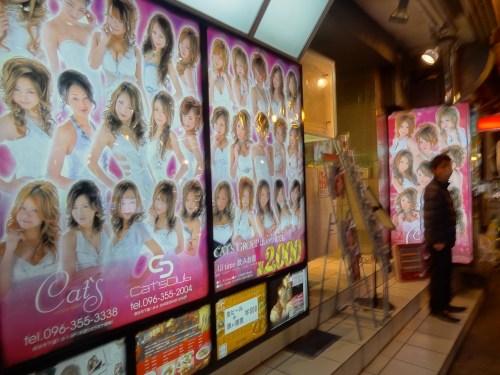 kumamoto-club.jpg