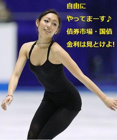 miki002.jpg