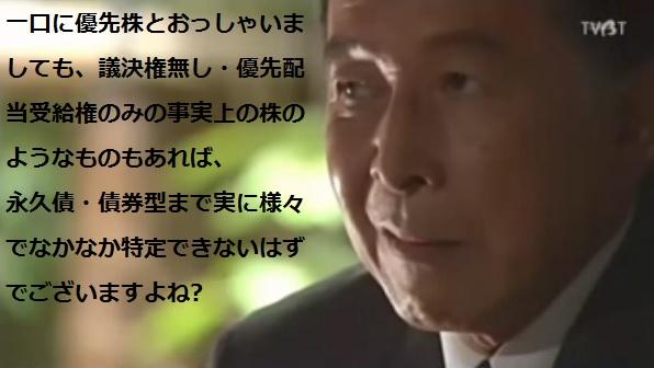 nyokeikazoku-ep08-B1436.jpg