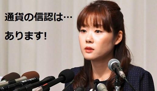 obokata-haruko-002.jpg