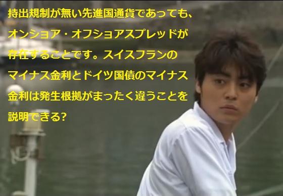 sekachu-ep1-014.jpg