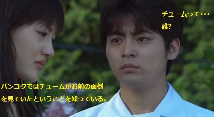 sekachu-ep2-040.jpg