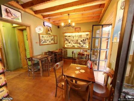 Kafa Bar