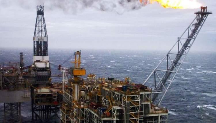 NEITI Oil Gas company