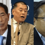 Joint Statement Hong Kong Arrests Of Pro Democracy