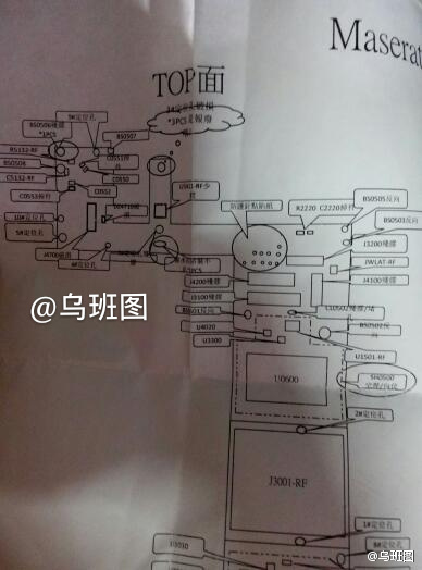 Alleged iPhone 6s Logic Board Diagram Reveals SiP Design Images  iClarified