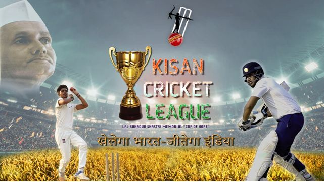 Celebrating Rural Hood Through The Kisan Cricket League