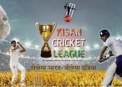 Celebrating Rural Hood Through The Kisan Cricket League