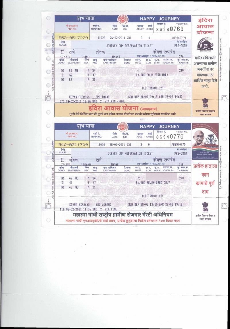 rail way ticket reservation Irctc online train ticket booking rules: to ease the process of booking tickets  online on irctccoin or the irctc mobile app, indian railways.
